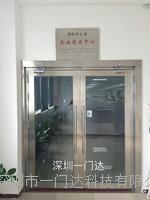 深圳**玻璃防火門廠家