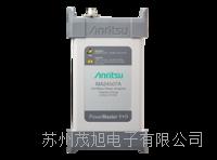 USB選頻式微波功率計 MA24507A