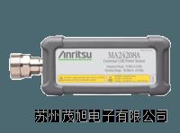 微波通用 USB 功率傳感器 MA24208A