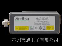 微波USB 功率傳感器 MA24126A