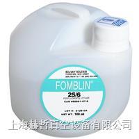 意大利 蘇威 Fomblin 真空油 25/6 全氟聚醚真空泵油 氟素油 氟油