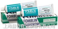 Fomblin YVAC1 全氟聚醚潤滑脂