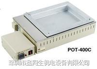 GOOT POT-400C無鉛錫爐