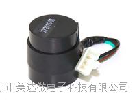 摩托車電瓶車散光器控制芯片MST1172 美國原裝散光器控制芯片 MST1172