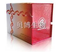 7-AAD染色试剂盒 BB-4140-100T