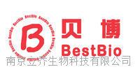 BB-54006-50T  BestBio贝博生物  鸡碱性磷酸酶(ALP/AKP)检测试剂盒 BB-54006-50T