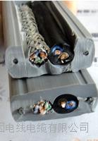 电梯随行网线,电梯专用网线 TVVB 超五类网线