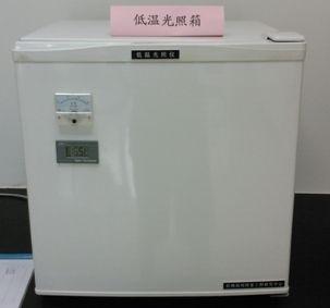 低溫藥物光照試驗儀LS-3000專業報價 含稅價格 原理 說明書 LS-3000