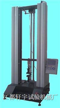 液晶屏織物強力機 XY-5000