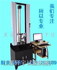 多功能電子織物強力機 XY-5000