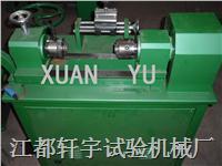 裸電線卷繞試驗機-水果视频老版本下载儀器 XY-16