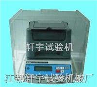 橡塑密度計 數顯橡塑密度計 XY-300A