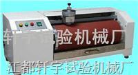 輥筒磨耗試驗機 XY-DIN