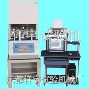 硫化儀 XY-6035
