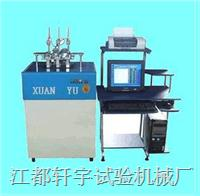 維卡軟化點測定儀 XY-6038