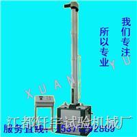 自動落錘衝擊試驗機 XY-8008