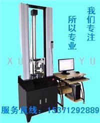 橡膠拉力試驗機全新款 XY-5000