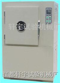電線電纜老化試驗箱 XY-6056