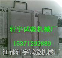 GB529 標準試片模具 XY
