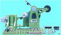 《硫化橡膠耐磨性能的測定》阿克隆磨耗機 XY-6071