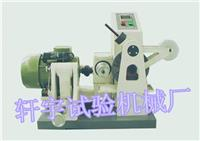 阿克隆磨耗機水果视频成年版在线观看試驗機械廠 XY-6071