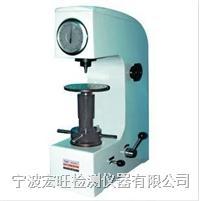 HR-150A型洛氏硬度计 HR-150A