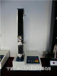 剝膜拉伸強度測試儀 HW-305