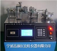 微電腦插拔力壽命試驗機 HW-CBL