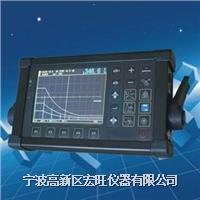 NDT620全數字智能超聲波探傷儀 NDT620