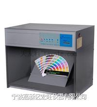 T60(4)標準光源對色燈箱