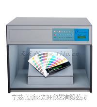 P60(6)標準光源對色燈箱