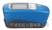 單角度光澤度計 CS-300