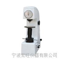 手動洛氏硬度計 HW-150A