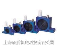 S系列滚珠型气动振动器 S8/S10/S13/S16/S20/S25/S30/S36