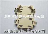 CR2032-6電池座