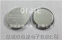 CR2025電池CR2025紐扣電池