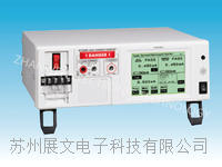 泄漏電流測試儀 ST 5541 ST5541