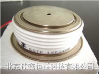 ABB-IGBT模塊 5STP16F2400