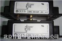 德國IR-IGBT模塊 GA75LS120K