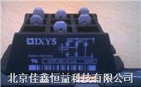可控硅模塊 VHF36-12IO5