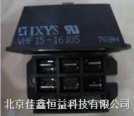 可控硅模塊 VHF85-12IO7