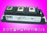可控硅模塊 IRKL56/16