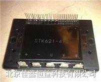智能IGBT模塊 STK654-200D