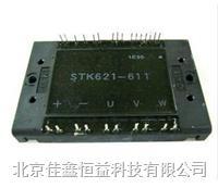 智能IGBT模塊 STK654-200