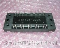 智能IGBT模塊 STK654-420