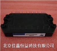智能IGBT模塊 MHPM7A16A120B