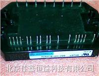 智能IGBT模塊 MHPM7B25A120B