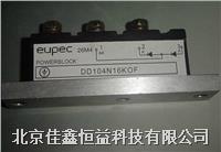 整流二極管、快恢復二極管 DD504N22K