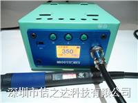 雙溫度顯示100W高頻無鉛焊臺 XG-100
