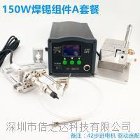 150W高周波溫控器 ST-55205R
